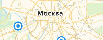 <b>Тумбы Мастер</b> — купить на Яндекс.Маркете
