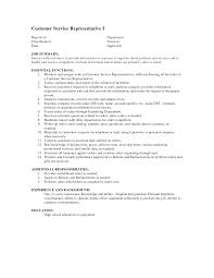 simple resume for customer service job