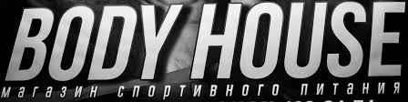 Спортивное питание @<b>Body</b> House@ | ВКонтакте