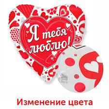 Воздушные <b>шары</b> для свадьбы оптом | интернет-магазин ...