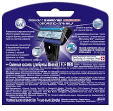 Купить Сменные <b>кассеты Deonica</b> 6 лезвий, 4 шт. по низкой цене ...