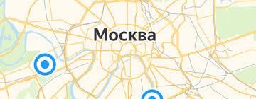 Стулья, табуретки <b>Стимул</b> — купить на Яндекс.Маркете