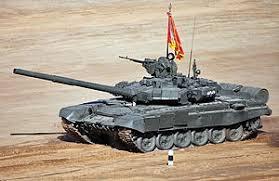 Т-90 — Википедия