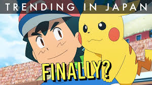 Ash will WIN Alola Pokemon League? - YouTube
