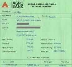 Image result for surat pajak pembeli