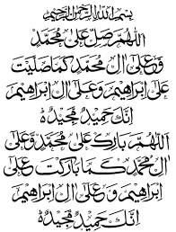 Image result for durood e ibrahimi