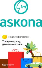 <b>Подушка Askona Temp</b> Control L - Гарнитурчик