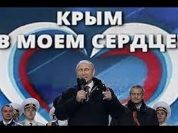 Сенаторы США выступили за предоставление Украине летального оружия и усиление санкций против РФ, - посольство Украины - Цензор.НЕТ 4441