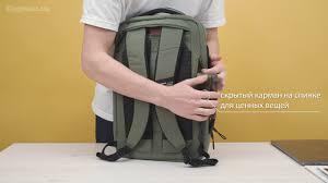 Обзор городского <b>рюкзака Thule Paramount Convertible</b> Backpack ...