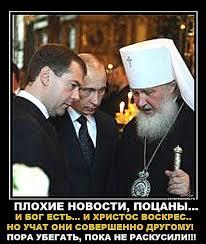 Российские СМИ искажают информацию, - Лукашенко - Цензор.НЕТ 4840