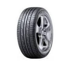 <b>Шины Dunlop SP Sport</b> в Новокузнецке купить, продать. Резина ...