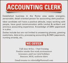the oneida daily dispatch serving oneida ny and madison county established business in the rome area seeks energetic personable detail oriented person for accounting clerk position ideal candidate will have a positive