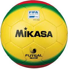 <b>Мяч</b> футбольный <b>Mikasa FL450</b>, желтый, зеленый, красный ...