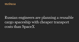 Russian engineers are planning a reusable cargo <b>spaceship</b> with ...