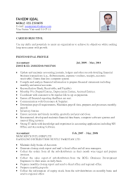 how to write the best resume ever exons tk category curriculum vitae
