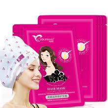 """""""кератин лечения ремонт <b>увлажняющая маска для волос</b>"""" 425 ..."""