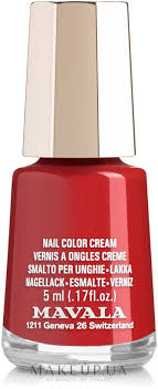 Лак для ногтей - Mavala Mini Color: купить по лучшей ... - MAKEUP
