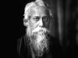 Guru Rabindranath Tagore