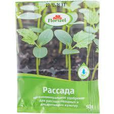 <b>Удобрение</b> Florizel органическое минеральное для <b>рассады</b> 0.05 кг