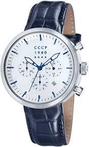 Российские наручные мужские <b>часы CCCP CP 7007</b> 0A ...