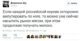 """Кампания """"Крым – это Украина"""" стартовала за рубежом, - Мининформполитики - Цензор.НЕТ 9505"""