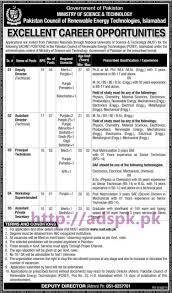 new career jobs council of renewable energy technology new career jobs council of renewable energy technology pcret islamabad jobs for deputy director