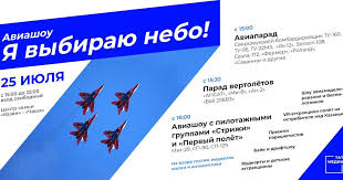 Сегодня над Казанью пролетят 30 <b>самолетов</b> и <b>вертолетов</b>