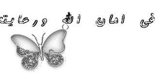 الصداقة كنز لا يفنى ...مشاركتي في مسابقة الحوار المتمدن الكبرى مع zehla images?q=tbn:ANd9GcT