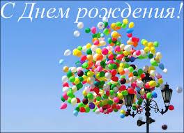 Натуся-Keeganing с Днем Рождения!!! Images?q=tbn:ANd9GcTNa8-7lhj5z8arPt8gl-vnfE7YREBvHa1qu8RnKpM_PZkmlzBC