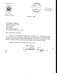 legislative help right to jury trial on custody cover letter from mr lippman