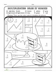 Multiplication Worksheets & Free Printables | Education.comMultiplication Worksheets