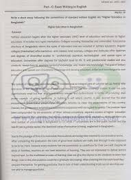 essay on higher education in 91 121 113 106 essay on higher education in