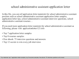 Cover Letters For Administrative Assistant Positions  cover     School Secretary Cover Letter Examples Best Job Interview