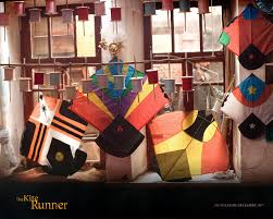 the kite runner iop on emaze