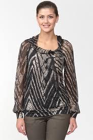Купить женскую одежду <b>C'N'C Costume</b> National в интернет ...