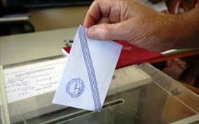 Αποτέλεσμα εικόνας για εααα καλπη εκλογες