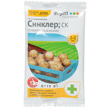 <b>Фунгицид</b> Синклер, <b>2 мл</b>, <b>2</b> шт, Avgust в Москве: отзывы, цены ...