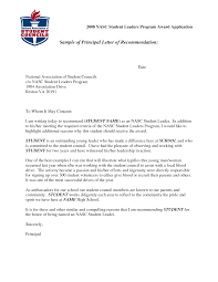 high school recommendation letter sample letter lucy high school recommendation letter