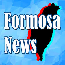 Formosa News
