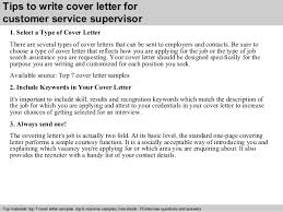 technical writer cover letter sample resume cover letter for tech technology cover letter examples inside tech cover technology cover letters