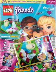 <b>Журнал Lego Friends</b> – купить в сети магазинов Лента.