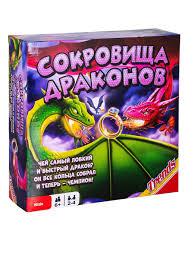 <b>Настольная игра</b> Сокровища драконов. <b>TRENDS</b> 8688848 в ...