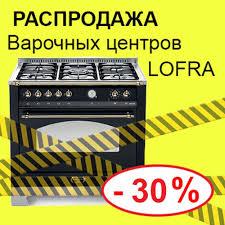 <b>Комбинированные плиты</b> – купить по лучшей цене | Интернет ...