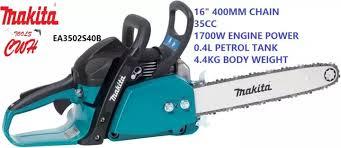 <b>MAKITA EA3502S40B</b> 400MM (16 ) GASOLINE PETROL ENGINE ...