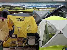 <b>зимние палатки</b> - Купить товары для охоты и <b>рыбалки</b> России с ...