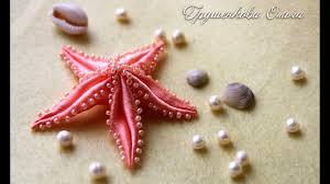 <b>Морская звезда</b> из атласных лент. - YouTube