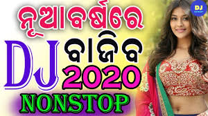New Year Special Odia New Nonstop High Quality Hard Dj Songs ...