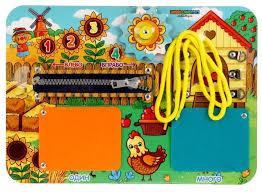 Купить <b>Бизиборд Woodland Один-много</b> 112206 разноцветный ...