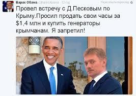 """""""Нафтогаз"""" пока не планирует закупать газ у """"Газпрома"""", - Коболев - Цензор.НЕТ 6121"""
