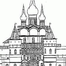 Материалы конференции 1996г. Ростов 1997. - ИСТОРИЯ И ...